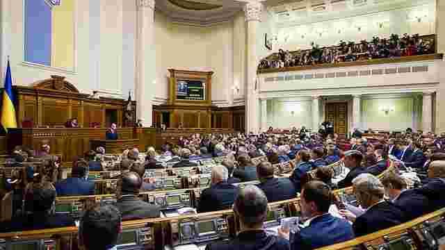 Рада почала створення Нацагентства із повернення вкрадених активів