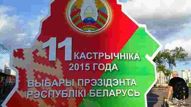У Білорусі за президента достроково проголосував кожен п'ятий виборець