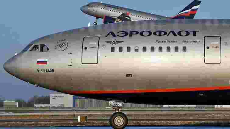 Україна повністю припинила авіасполучення із Росією
