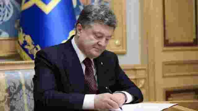 Порошенко підписав указ про патріотичне виховання молоді