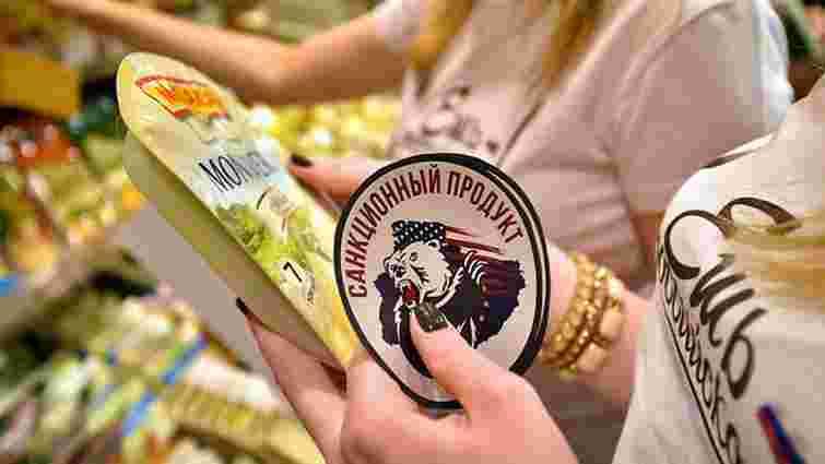 Росіянам дозволили замовляти «санкційні» продукти через Інтернет