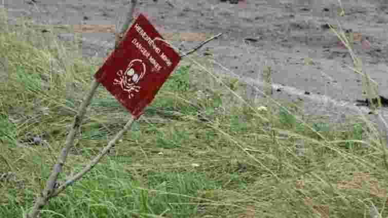 Українські військові підірвалися під час розмінування території в зоні АТО