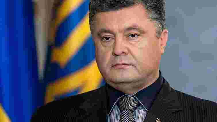 Порошенко пропонує позбавляти депутатів ВРУ повноважень за прогули