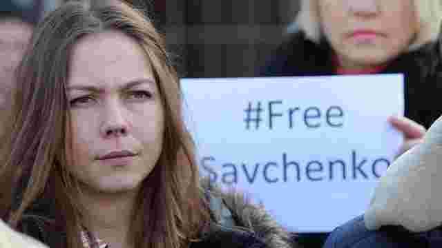 Російський суд відмовився допитувати сестру Надії Савченко