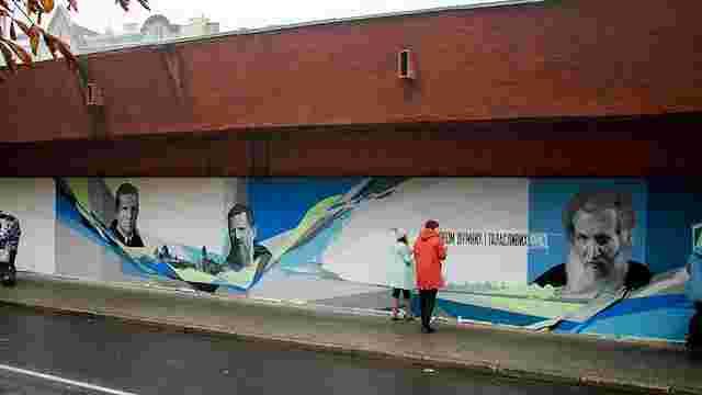 На стіні львівського ринку відкрили графіті, присвячене митрополиту Шептицькому