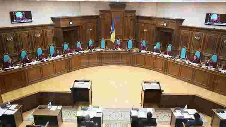 Конституційний Суд України сьогодні розгляне закон про люстрацію