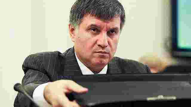 Аваков вирішив розформувати управління по боротьбі з обігом наркотиків