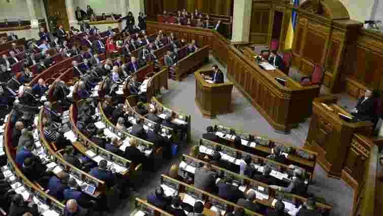 Рада проголосує за можливість провести вибори в Маріуполі і Красноармійську 15 листопада