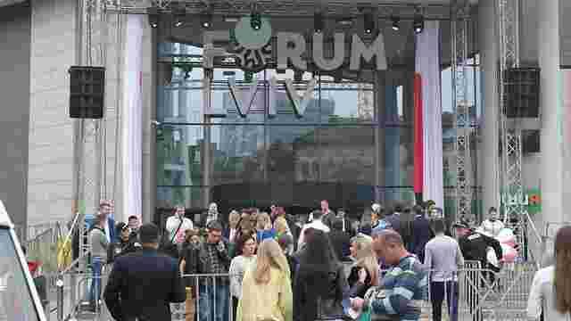 Візові центри 13 країн у Львові переїдуть у ТРЦ «Forum Lviv»