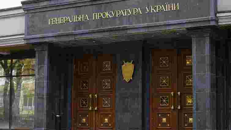 Керівництво ГПУ залякує слідчих у справі «діамантових прокурорів»
