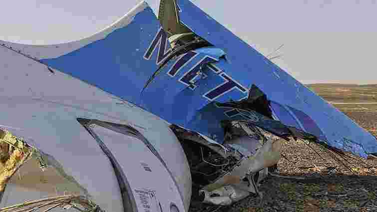 У Росії заявляють, що літак Airbus А321 був зруйнований у повітрі