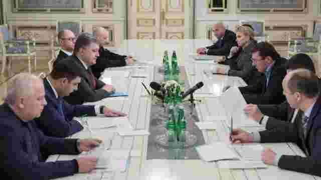 Порошенко очікує від депутатів ухвалення законів, яких вимагає ЄС