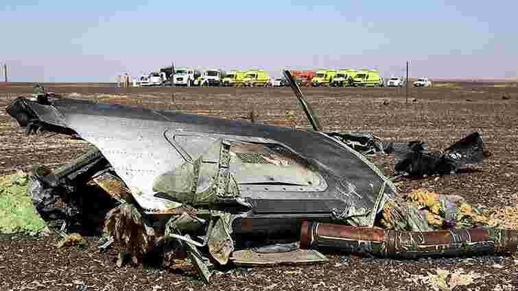 Агентство Stratfor: найімовірніша причина аварії А321 – вибух на борту