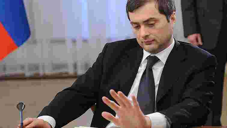 Помічника Путіна відсторонили від кураторства над проектом «Новоросія», - Тимчук