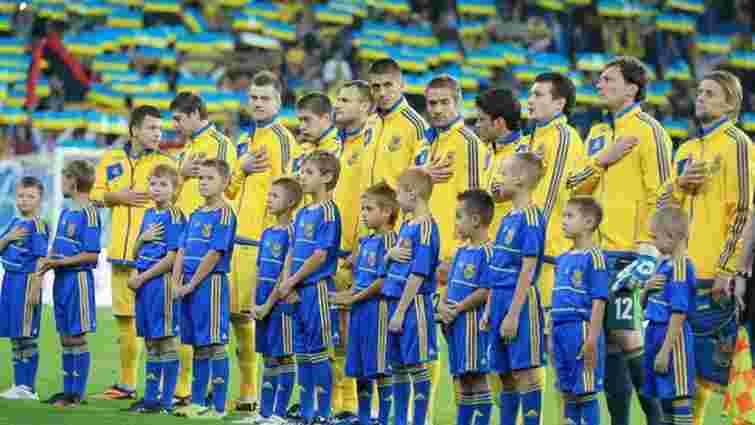 На матч Україна - Словенія ФФУ виділила для Львова вдвічі менше квитків