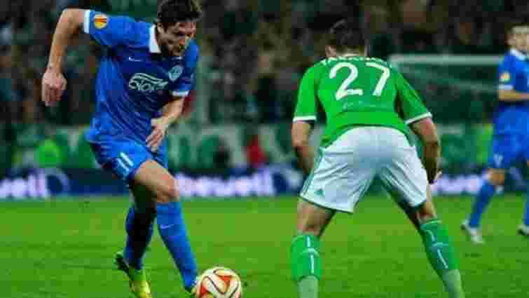 «Дніпро» зазнав розгромної поразки від «Сент-Етьєна» у Франції