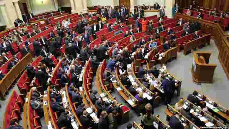 З президентської фракції в парламенті вийшли троє депутатів