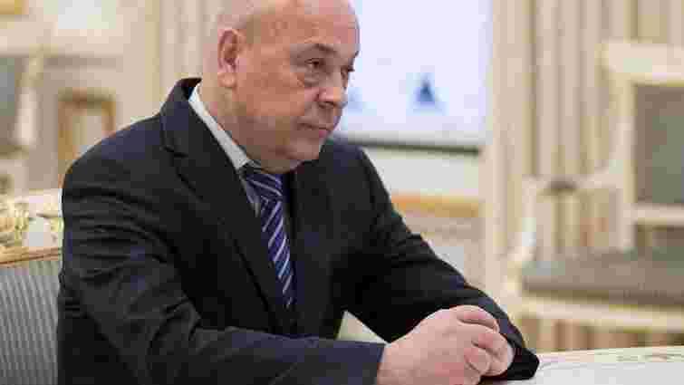 Голова Закарпатської ОДА Москаль з понеділка повернеться на роботу