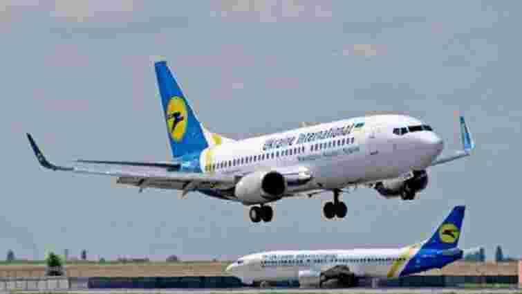 У Державіаслужби немає підстав для заборони польотів у Шарм-ель-Шейх