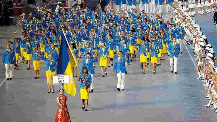 250 спортсменів планують покинути Україну після Олімпіади-2016