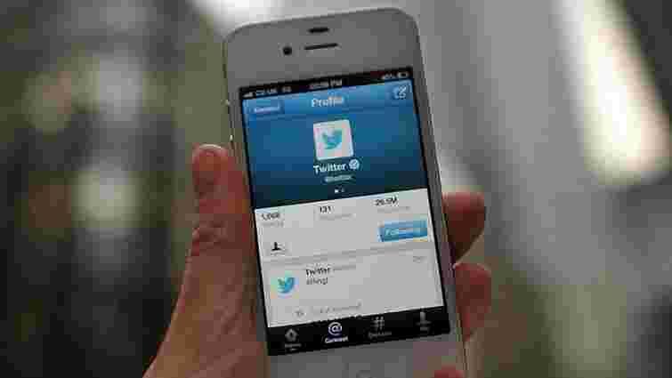 На Львівщині служба «112» зможе приймати виклики через Twitter та Facebook