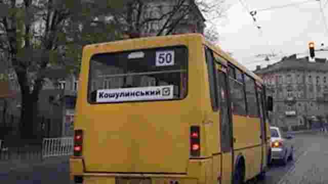 «Свобода» вважає себе непричетною до реклами Кошулинського на маршрутках