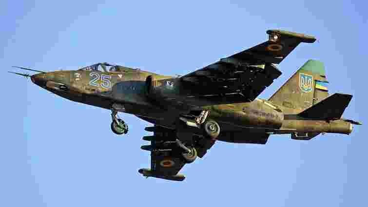 Біля Запоріжжя розбився військовий літак: пілот загинув