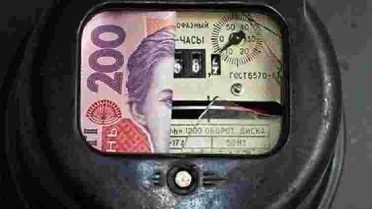 Суд визнав нечинною постанову про підвищення тарифів на газ