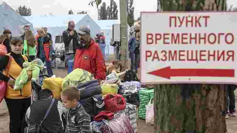 У Росії до кінця року закриють пункти тимчасового перебування біженців з Донбасу
