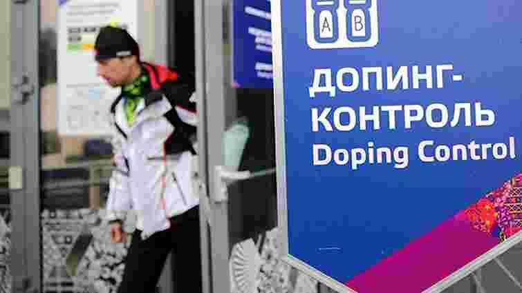 Український антидопінговий центр два роки не відправляв проби на експертизу у Москву