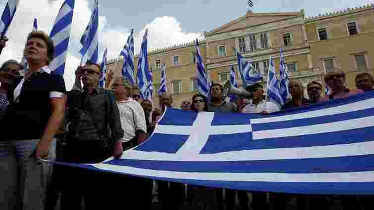 У Греції оголошено загальний страйк