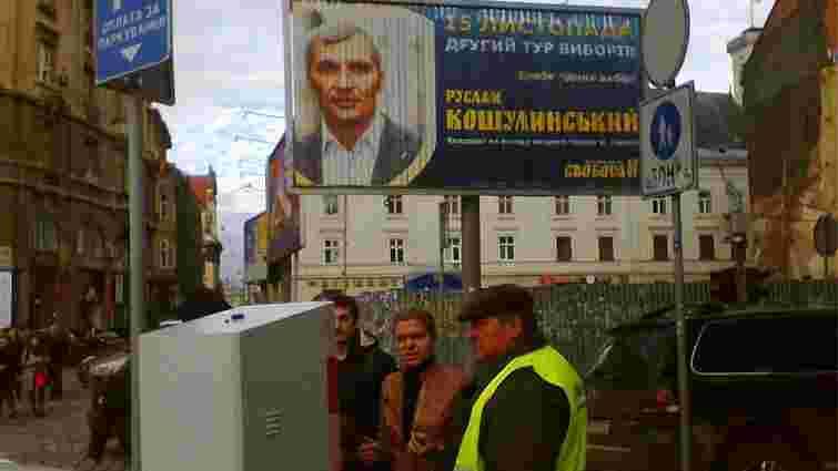 «Відмова Кошулинського опублікувати свою програму – це обман виборця», – штаб Садового