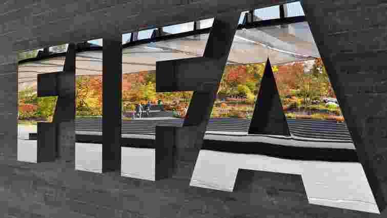 ФІФА затвердила п'ять кандидатів на вибори нового президента організації