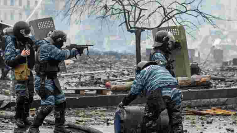 Суд у Гаазі не побачив злочинів проти людяності у розстрілах на Майдані