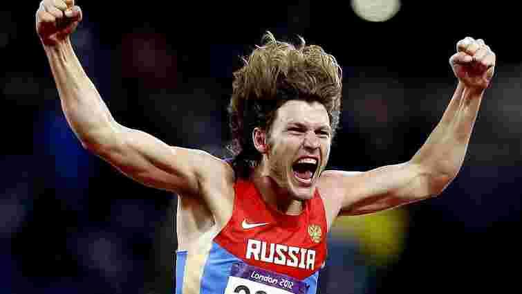 Російські легкоатлети відсторонені від міжнародних змагань