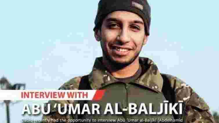У Франції назвали ім'я ймовірного організатора паризьких терактів