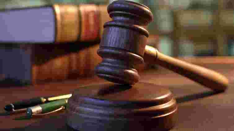 Судді розповіли, як на них тиснули з адміністрації Януковича під час Революції Гідності