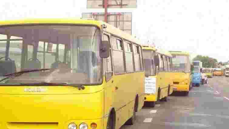 Синютка наказав припинити незаконне перевезення пасажирів на маршруті Стрий-Жидачів