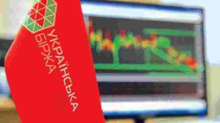 Українські компанії купують частку росіян в «Українській біржі»