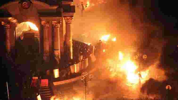 Під час штурму Майдану вночі з 18 на 19 лютого загинуло 16 осіб, - ГПУ
