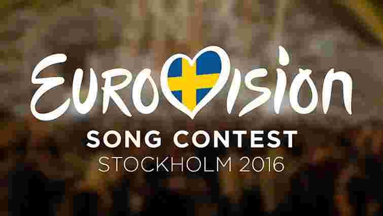 Україна проведе відбір на «Євробачення» у прямому ефірі
