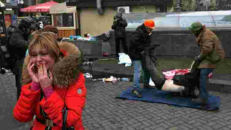 Київський «Беркут» підозрюють у вбивстві 39 активістів на Інститутській 20 лютого 2014 року