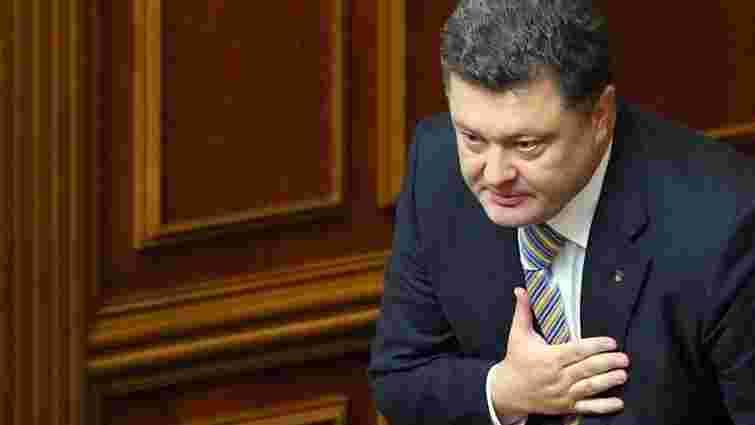 Петро Порошенко зустрінеться з Папою Римським