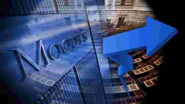 Агентство Moody's підвищило рейтинг України