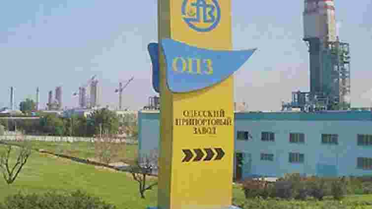 ГПУ розслідує корупційні схеми в Одеському припортовому заводі на понад 4 млрд гривень
