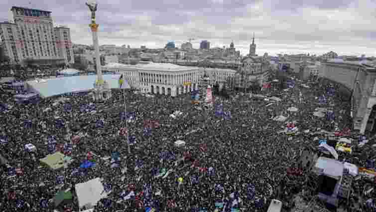 Сьогодні в Україні відзначають День свободи і річницю Євромайдану