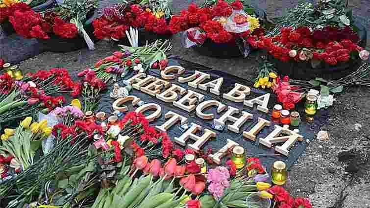 Уряд почав процес створення меморіалу Небесної сотні