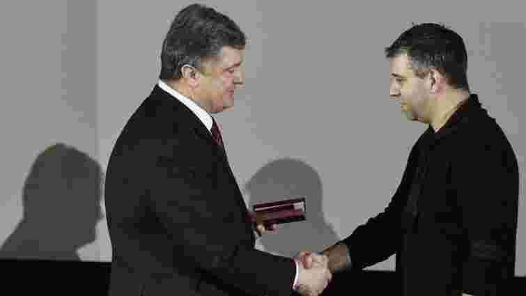 Порошенко нагородив режисера фільму про Майдан орденом