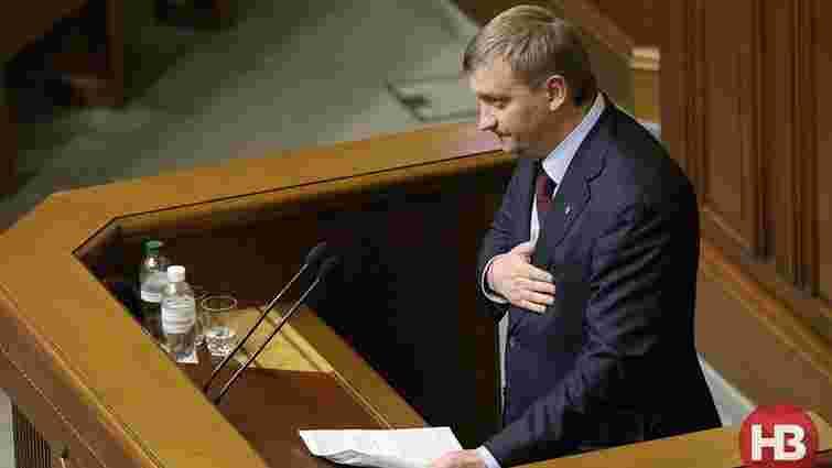 Генпрокуратура порушила справу проти міністра юстиції України