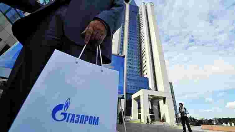«Газпром» погрожує Україні припиненням поставок газу